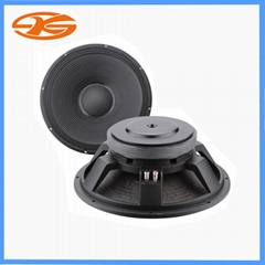 PAL-0112, subwoofer/ Top quality