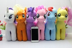 28cm High  My Little Pony Plush