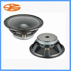 PAL-0212, 400W subwoofer/ Top