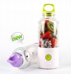 Mini Portable Juicer Cup Sports