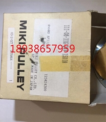MIKI PULLEY 111-08-11G
