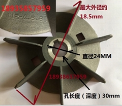LENZE/INTORQ MOTOR FAN