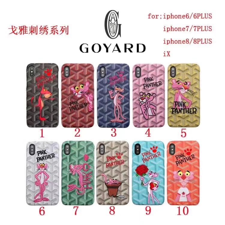 buy popular 776e6 dc9eb Goyard pink panther embroidery phone case hard back cover for Apple